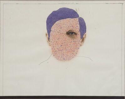 EVRU / ZUSH, 'Zereno Left', 1973