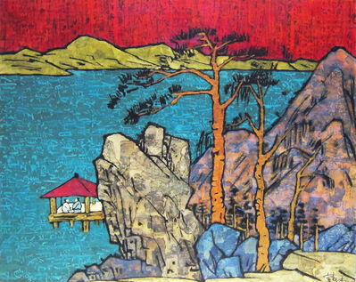 Xue Song 薛松, 'A Portrait of Lake and Mountain', 2009