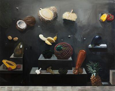 Wang Zhibo 王之博, 'Mead's Dilemma 米德的困惑', 2015