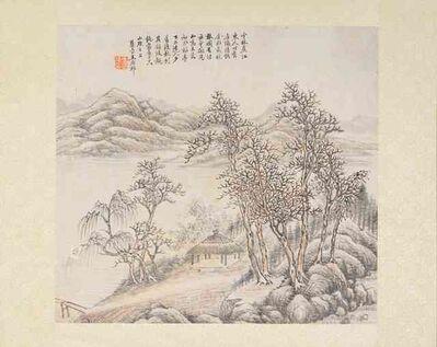 Wang Yuanqi, 'Landscape in Autumn'