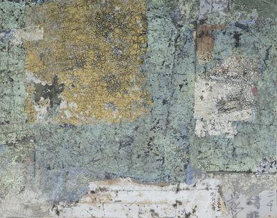 Fong Chung-Ray 馮鍾睿, 'Untitled', 2005