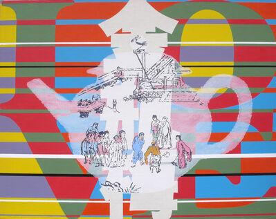 Wei Guangqing, 'Jin Pingmei No. 48', 2009
