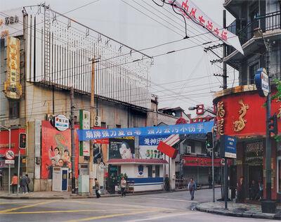 Thomas Struth, 'Shanxi Nan Lu II', 1996