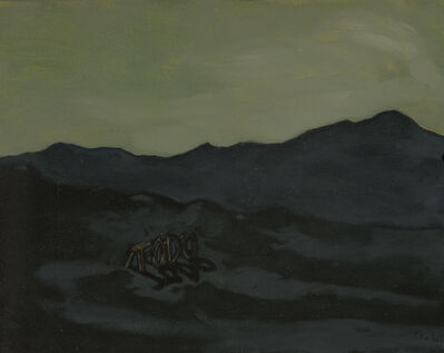 Coco González Lohse., 'Todo', 2021