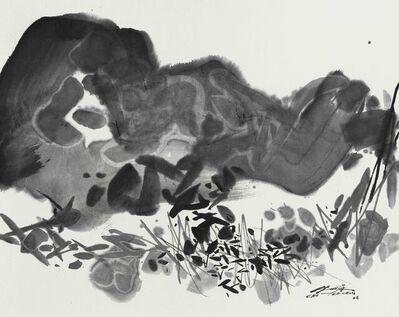 Chu Teh-Chun, 'B/W Composition 4', 2006
