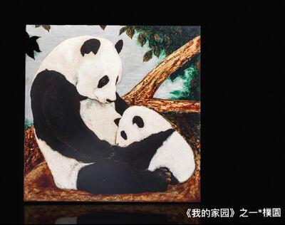 Hong Yu, 'My Home: Dual Pandas', 2019