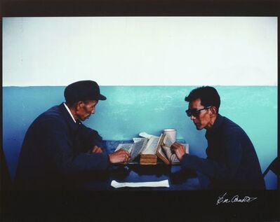 Eve Arnold, 'Chinese Doctors Reading Medical Receipts, Tibet', 1979