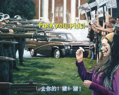 Huang Xiaoming, 'Fuck You! Pigs!', 2018