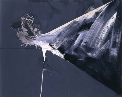 Jay DeFeo, 'Untitled (Impressions of Africa)', 1986