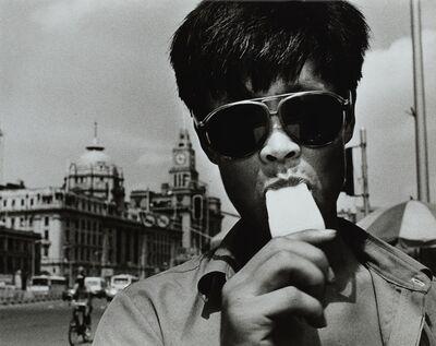 Michio Yamauchi, 'Shanghai', 1993