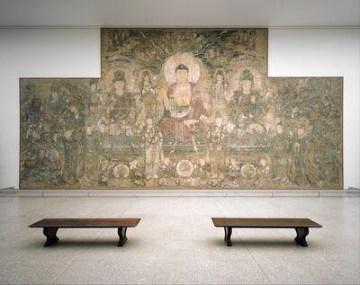 Unknown Chinese, 'Buddha of Medicine Bhaishajyaguru (Yaoshi fo) (薬師佛)', ca. 1319