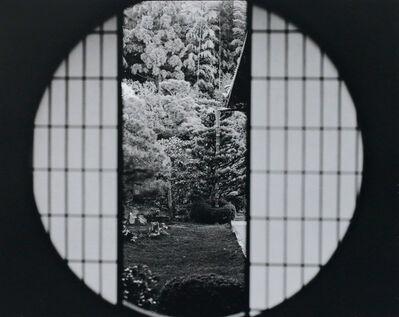 Huang Rui, 'Kyoto 7', 2000