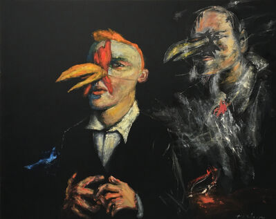 Igor Tishin, 'Cockerel', 2019
