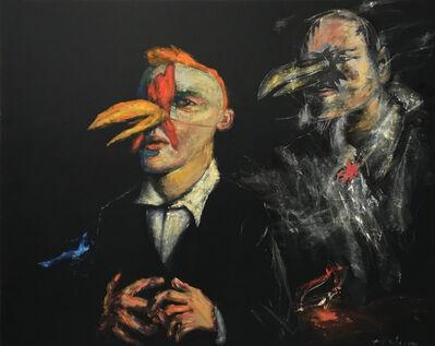 Igor Tishin, 'Cockerel', 2019