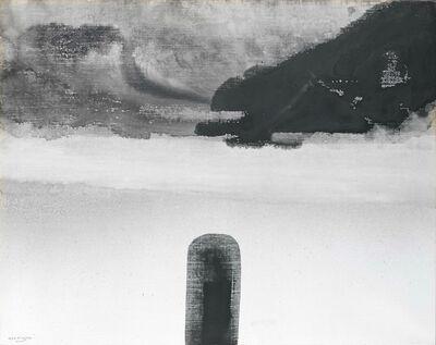 Gao Xingjian 高行健, 'An Imagination (Une Imagination) 想象', 2010