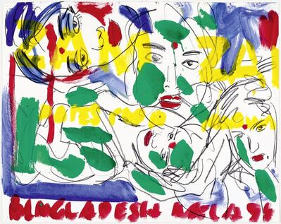 Luciano Castelli, 'Bangladesch Mela', 1995