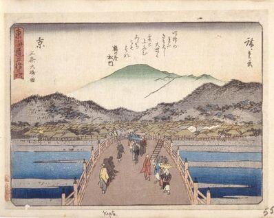 Utagawa Hiroshige (Andō Hiroshige), 'Kyoto', about 1840
