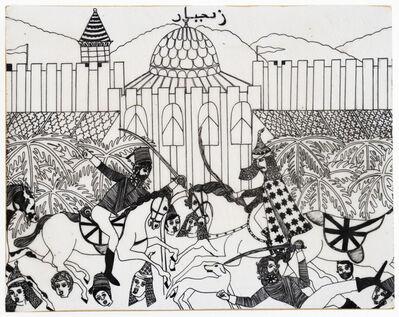 Umar Rashid (Frohawk Two Feathers), 'Battle of Zanzibar. Friends for life through death. 2016', 2016
