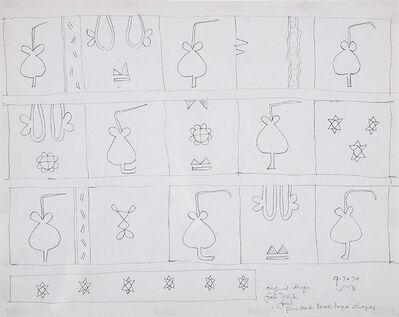 Walter Battiss, 'Original Design from Tahiti Fruit Plus some Local Tapa Shapes', 1979
