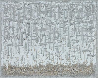 Ha Chong-hyun, 'Conjunction 2000-2-5', 2000