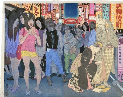 Paul Binnie, 'Pictorial Allusions, Reused Blocks: Kabukicho', 2020