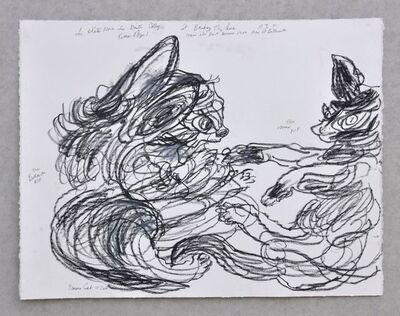 Simone Gad, 'Bella Et Max-Rip', 2016