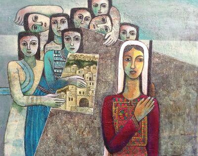 Nabil Anani, 'The Homeland's Symbol', 2017