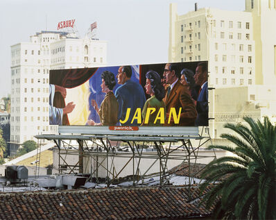 Larry Sultan and Mike Mandel, 'Japan, From the Series Trouble Spots', 1988