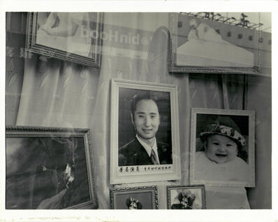 Han Lei, 'City', 2003