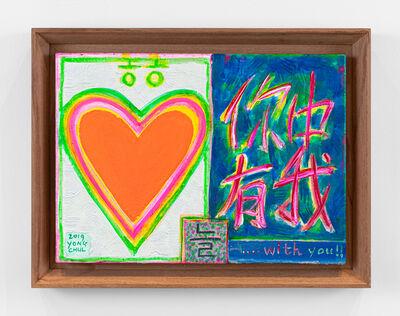 Kim Yongchul, 'You and I', 2019
