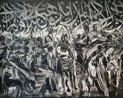 Ahmad Moualla, 'Untitled 5', ca. n/a