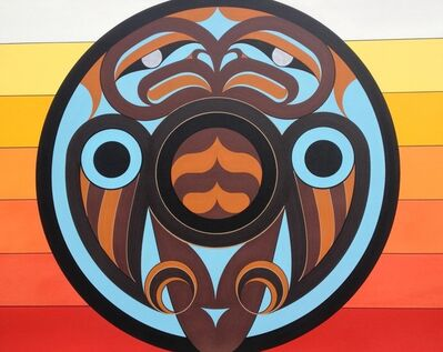 Andrew (Enpaauk) Dexel, 'Brown Eagle of the Sun', 2013