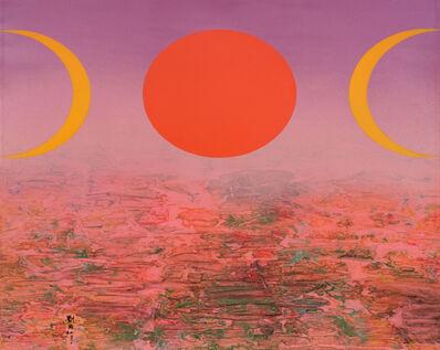 Liu Kuo-sung 刘国松, 'Harmonious Reflection', 2013