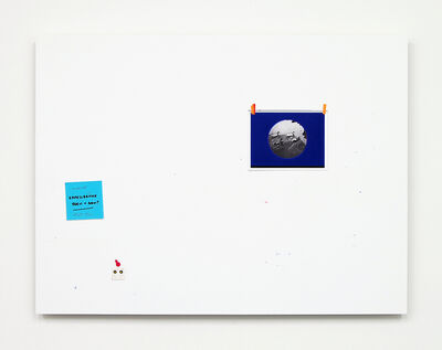 Anna Plesset, 'Prologue (Iris In)', 2018