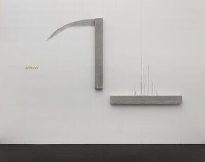 Pedro Terán, 'Relaciones espaciales del emigrante de Manoa', 2018