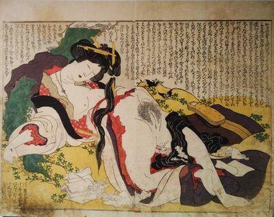 """Katsushika Hokusai, '""""Manpuku wagojin"""" Gods of Intercourse', ca. 1821"""