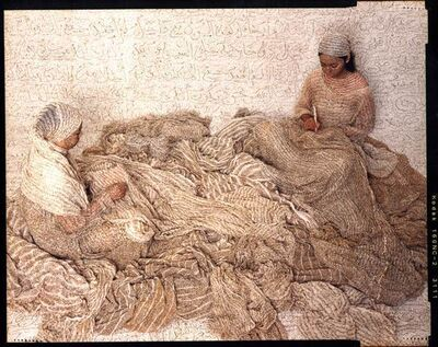 Lalla Essaydi, 'Les Femmes du Maroc- Harem Women Writing', 2008