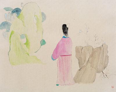 Wang Mengsha 王濛沙, 'A Sparse Garden 疏影', 2015