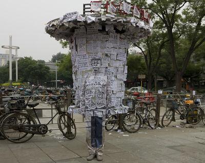 Liu Bolin, 'Hiding in the City - n°98 Info Port', 2011