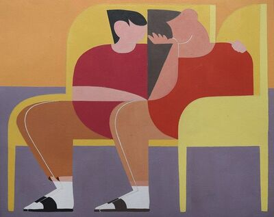 Adrian Kay Wong, 'Whisper Warm (Embrace)', 2017