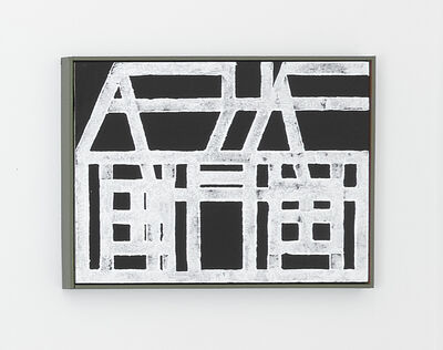 Richard Woods, 'Half-built House (black & white)', 2018