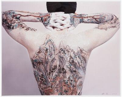 Huang Yan, 'Chinese Shan-Shui (landscape)—Tattoo', 1999