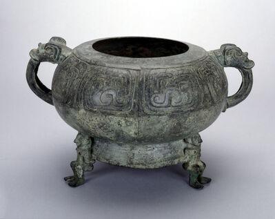 'Ritual Grain Vessel (Gui)', 771-476 BCE