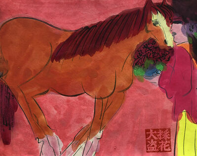 Walasse Ting 丁雄泉, 'Orange Horse and Beauty', ca. 1990