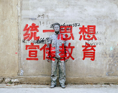 Liu Bolin, 'Hiding in the City No. 36 - Unity to Promote Education', 2006