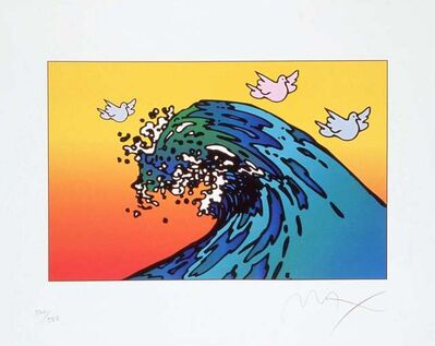 Peter Max, 'Protect our Planet Ver II', 2002