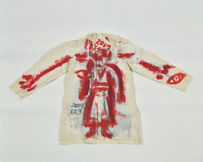 Suh Yongsun, ' 희생    ', 2017