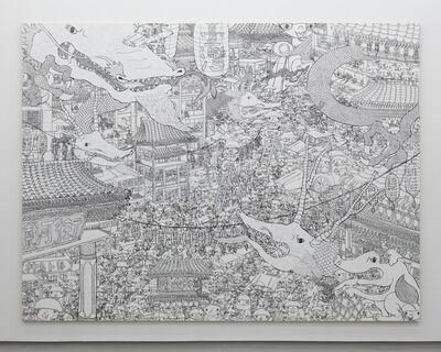 Shintaro Miyake, '亞細亞周遊~台北篇 Excursions in Asia - Taipei -', 2014