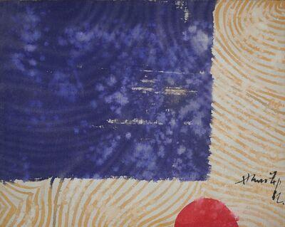 Hsiao Chin 蕭勤, 'Senza titolo 1962', 1962