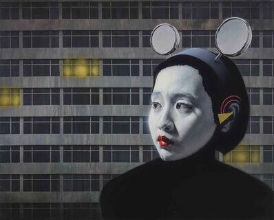LIN Hung-Hsin, 'Moonlight in the City', 2015